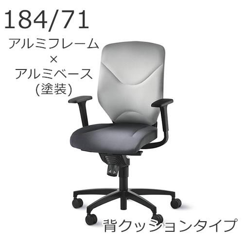 XWH-184714