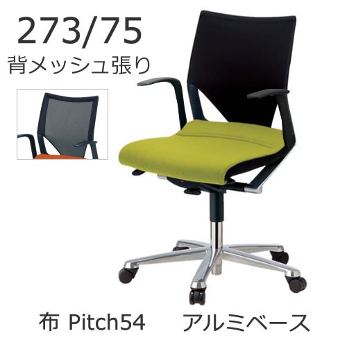 XWH-27335A54