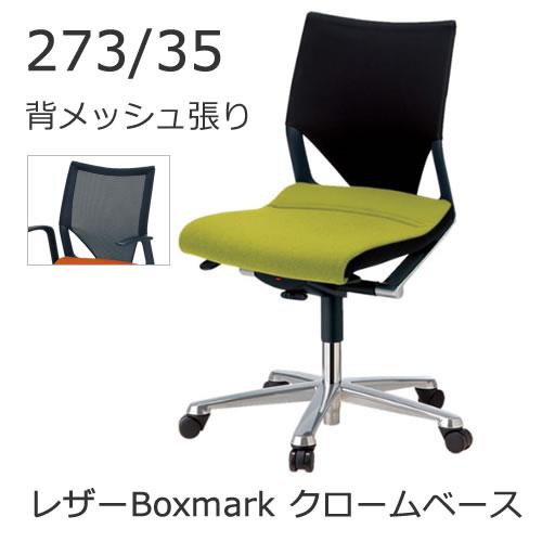 XWH-27335CBOX