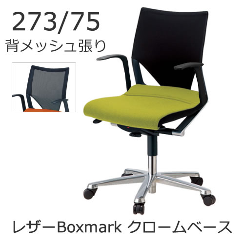 XWH-27375CBOX