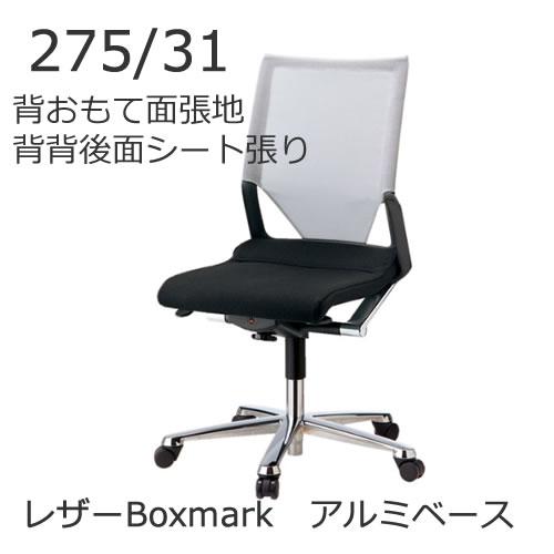 XWH-27535ABOX