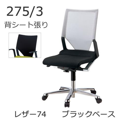XWH-2753B74