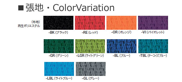 ナイキ パウザ Pausa オフィスチェア PAE型 事務用チェアー カラー
