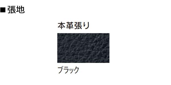 ハイバック 本革張り プレジデントチェア 内田洋行 ED-800