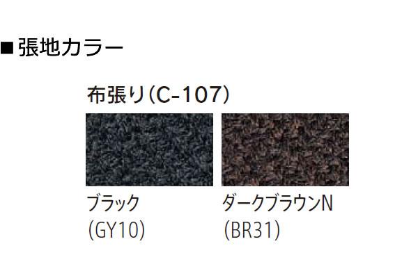 ハイバック チェアー EX-500シリーズ チェア 布張りカラー