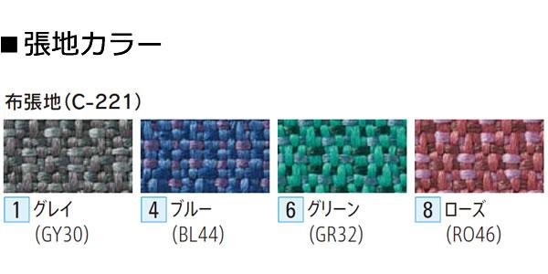 内田洋行 バリュー チェア カラー