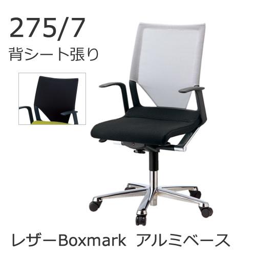 XWH-2757ABOX