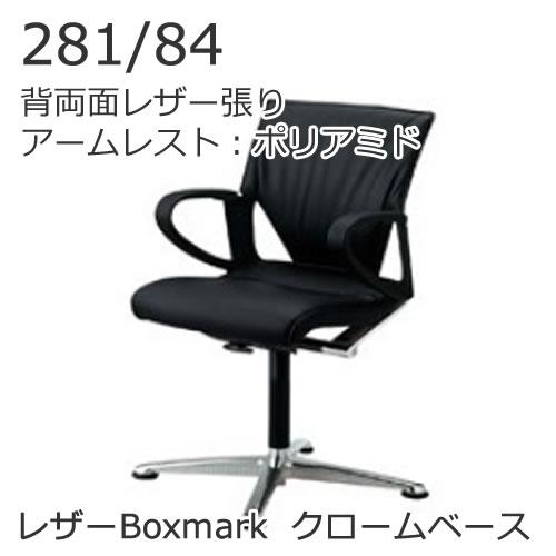 XWH-28184CBOX
