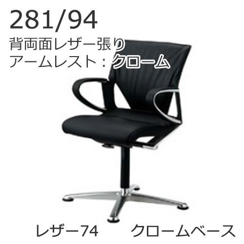 XWH-28194C74