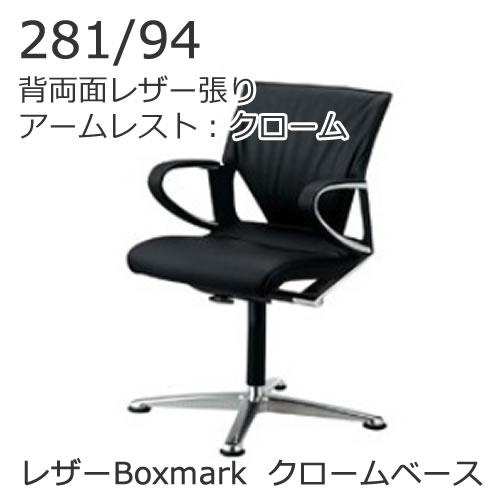 XWH-28194CBOX