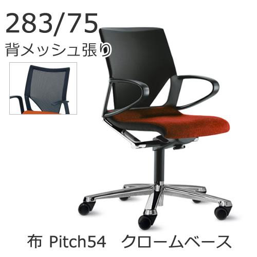 XWH-28375C54