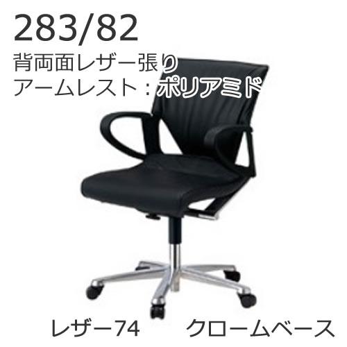XWH-28382C74