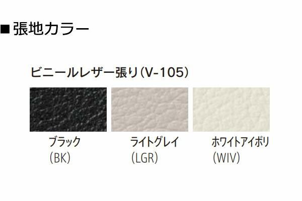 内田洋行ミーティングチェア GM-Eシリーズ ビニールレザー張り カラー見本