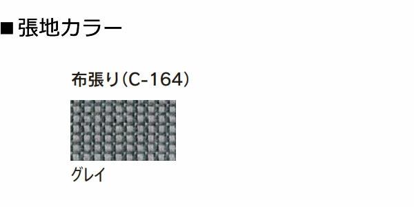内田洋行ミーティングチェア GM-Eシリーズ 布張り カラー見本