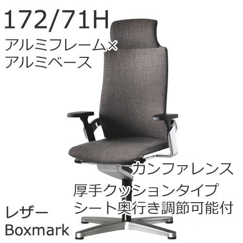 XWH-17271HAABOX