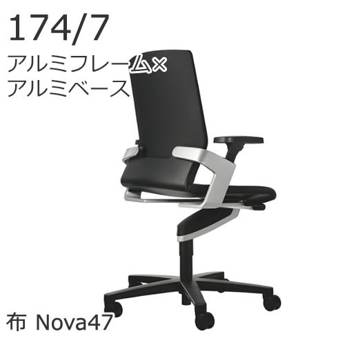 ウィルクハーン ONオン 174/7 ミドルバック アルミフレーム×アルミベース Nova47 Wilkhahn