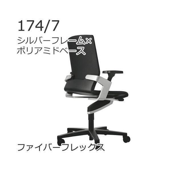 XWH-1747SPFLEX
