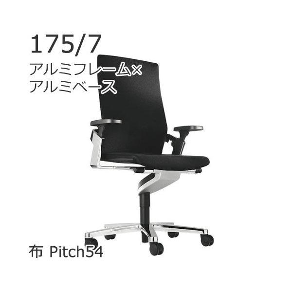 XWH-1757AA54