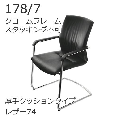 XWH-17871C74