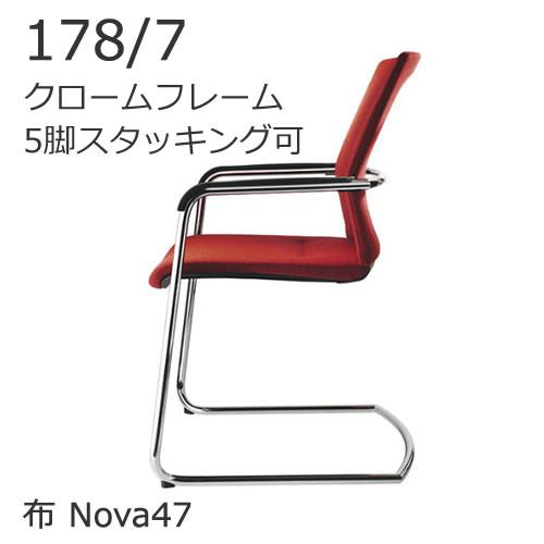 XWH-1787C47