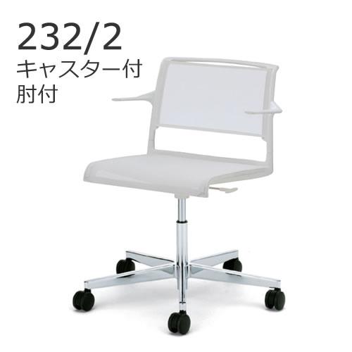 XWH-2322