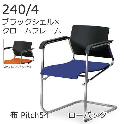 XWH-2404BC54
