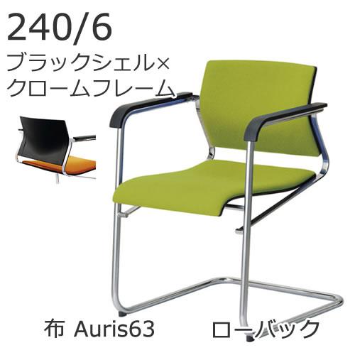 XWH-2406BC63