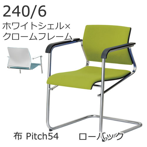 XWH-2406WC54