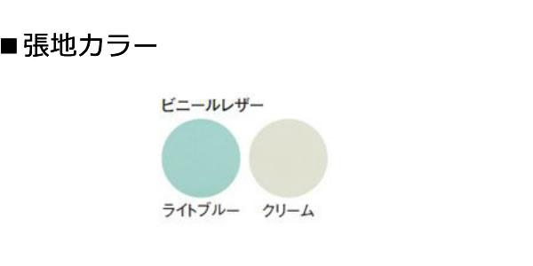 TOKIO メディカルチェア 病院 チェア 医療 椅子 背付 ACS-700カラー見本