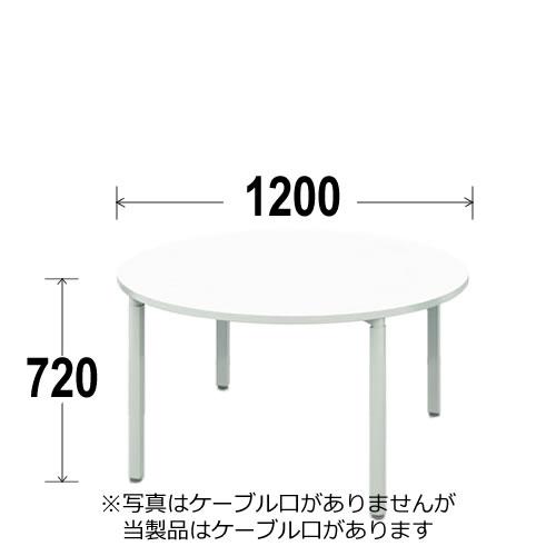 COMMTG1200CAJ