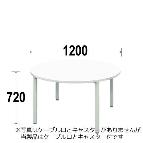 COMMTG1200CCS