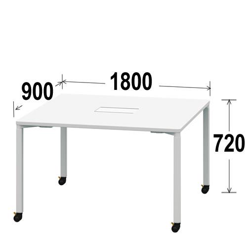 COMMTG1890CCS