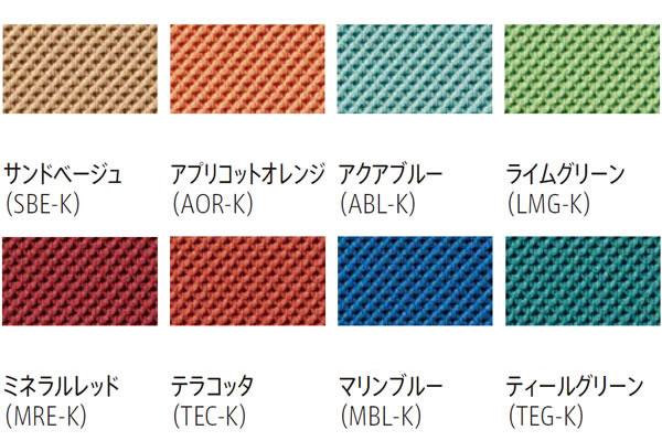 内田洋行 エルフィ チェア ハイバック クロスタイプ カラー