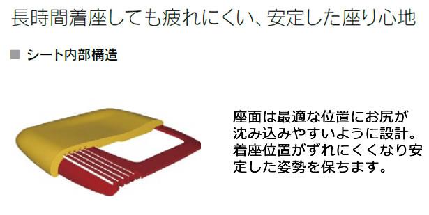 内田洋行 エルフィ チェア