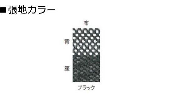 TOKIO オフィスチェア 椅子 メッシュ FCM-5A カラー見本