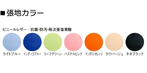 TOKIO スタッキングチェア ミーティングチェア FSC-15SLカラー見本