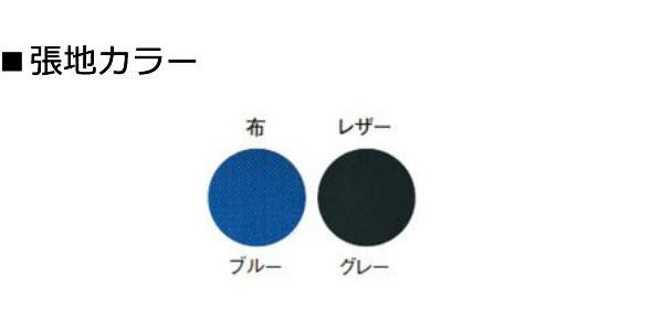 TOKIO オフィスチェア 事務椅子 肘付 FST-51カラー見本