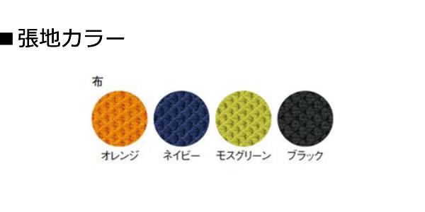 TOKIO オフィスチェア 事務椅子 肘なし FST-77カラー見本