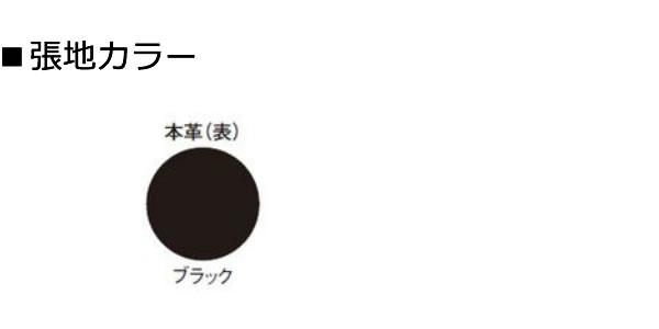 TOKIO オフィスチェア プレジデントチェア エグゼクティブチェア 社長椅子 FTX-15カラー見本