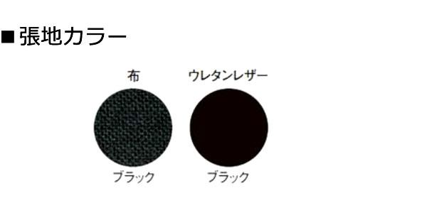 TOKIO オフィスチェア プレジデントチェア エグゼクティブチェア 社長椅子 FTX-3カラー見本