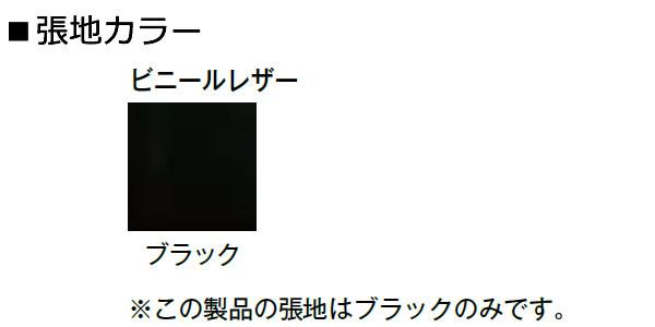 TOKIO オフィスチェア プレジデントチェア エグゼクティブチェア 社長椅子 FTX-7Vカラー見本