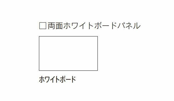 内田洋行 展示パネルシステム DS2シリーズ ホワイトボードパネル