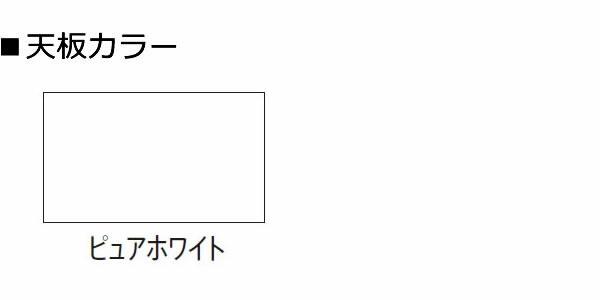 内田洋行 ワークテーブルIP-2型 カラー見本