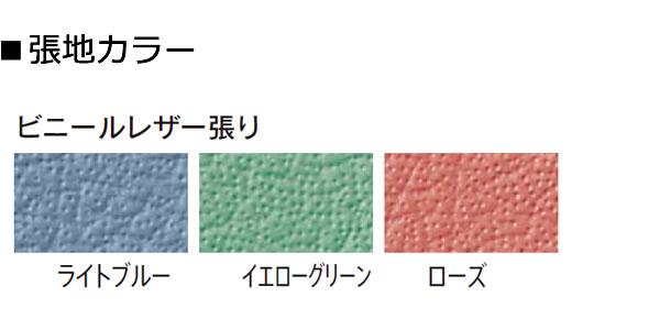 内田洋行ミーティングチェア MF-100シリーズ4本脚キャスターなし 肘なしカラー見本