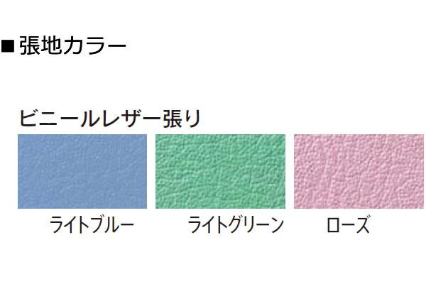 内田洋行ミーティングチェア MF-150シリーズ ビニールレザー張り カラー見本