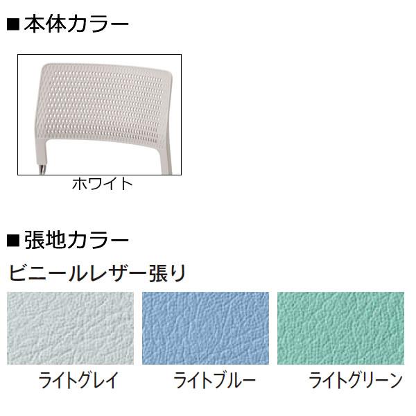 内田洋行ミーティングチェア MP-220Nシリーズ 塗装脚タイプ ビニールレザー張り