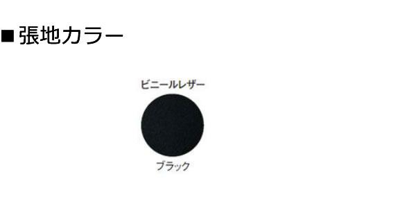 TOKIO オフィスチェア プレジデントチェア エグゼクティブチェア 社長椅子 OFC-100カラー見本