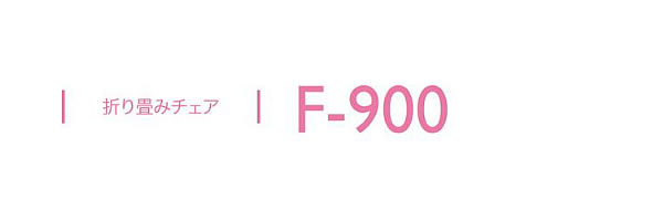 TOKIO 折り畳��ェア 折り���椅� イス �� 5脚セット アルミ脚パッド�� NFAN-700