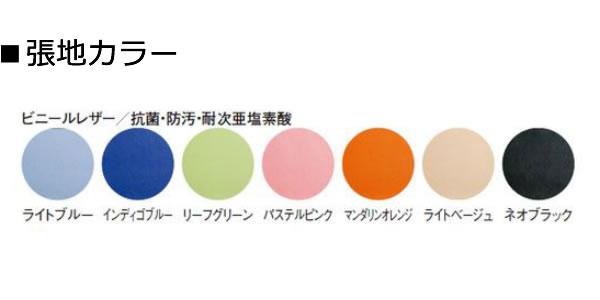 TOKIO ミーティングチェア 椅子 会議チェア ビニールレザー張り FMPカラー見本