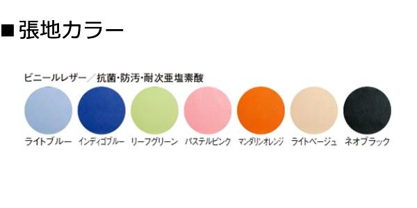 TOKIO 4脚セット 会議椅子 ミーティングチェア ビニールレザー張り FNMカラー見本